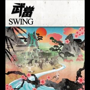 Wu Dang 2009 Swing