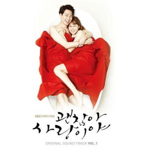 收聽Crush的無法入睡的夜 (Sung by Crush feat. Punch)歌詞歌曲