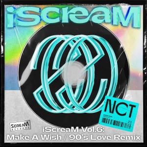 Dengarkan Make A Wish (Birthday Song) (Wuki Remix) lagu dari NCT U dengan lirik