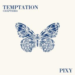 PIXY的專輯Fairyforest : Temptation