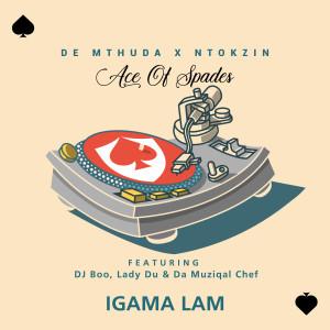 DJ Boo的專輯Igama Lam