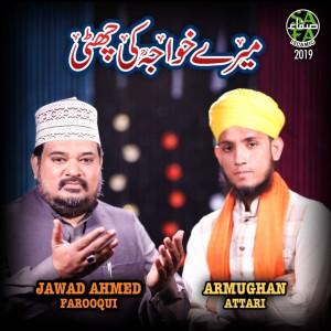 Mere Khawaja Ki Chatti dari Jawad Ahmed