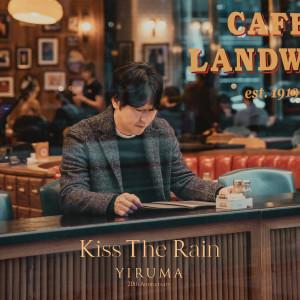 Kiss the Rain dari Yiruma