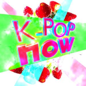 K-Pop Nation的專輯K-Pop Now