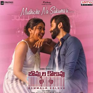 """Album Mudhiche Na Sukumari (From """"Bommala Koluvu"""") from Anirudh Ravichander"""