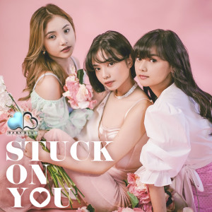 Album Stuck On You from Baby Blue