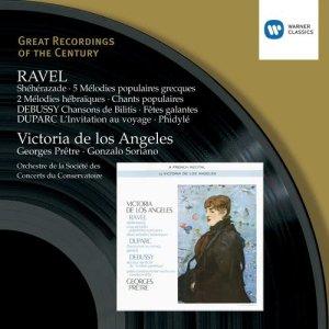 收聽Georges Pretre的Shéhérazade (2005 Remastered Version): II. La flûte enchantée (2005 - Remaster)歌詞歌曲