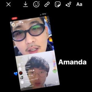 Listen to Amanda song with lyrics from 염따