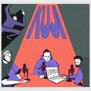 อัลบัม Podcast ศิลปิน Kuji