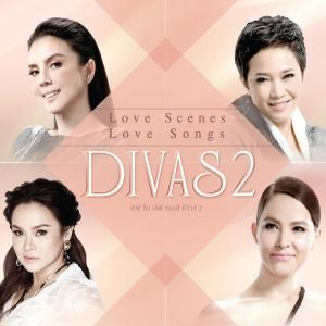 อัลบัม Love Scenes Love Songs DIVAS 2 ศิลปิน รวมศิลปินแกรมมี่