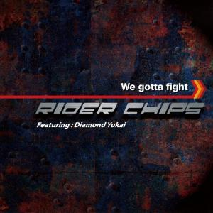 RIDER CHIPS的專輯幪面超人BE@RBRICK CD