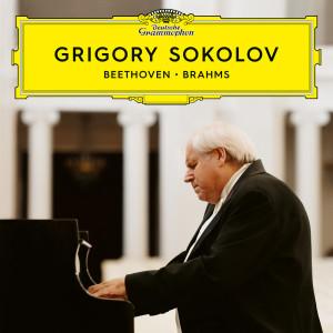 Grigory Sokolov的專輯Beethoven Brahms (Live)
