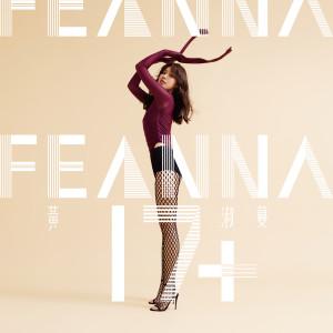 黄淑蔓的專輯Feanna 17+