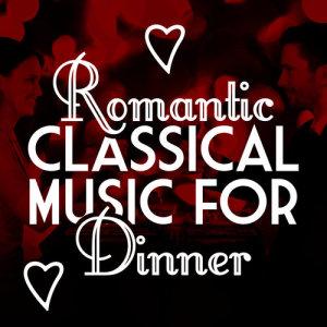 Album Romantic Classical Music for Dinner from Instrumental Love Songs