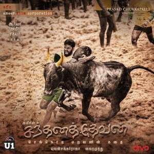 "Album Jallikattu (From ""Santhanathevan"") - Single from Ameer"