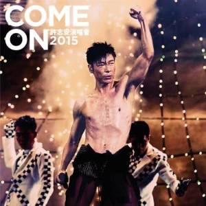 許志安的專輯Come On許志安2015演唱會