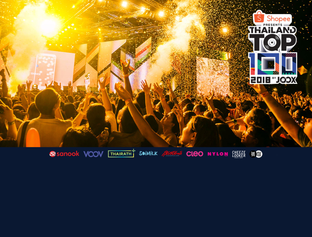 หลากหลายความสนุก ของเหล่าคนมันส์ๆ ในงาน  Shopee Presents Thailand Top100 by JOOX