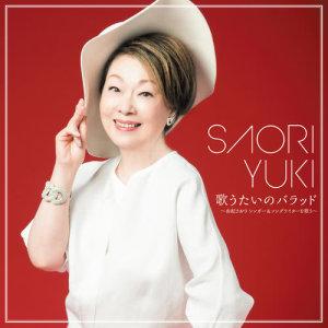 Saori Yuki的專輯Utautaino Ballad