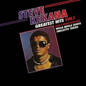 Listen to Uzenzile Akakhalelwa song with lyrics from Steve Kekana