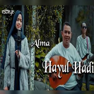 Album Hayyul Hadi from Alma