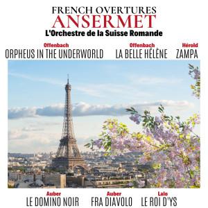 Album French Overtures from Ernest Ansermet