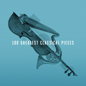 "收聽Helena Blackman的A Kaleidoscope of Mathematics (From ""A Beautiful Mind"")歌詞歌曲"