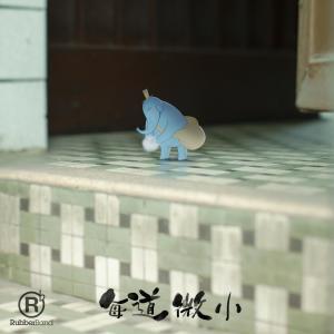 Album Mei Dao Wei Xiao from RubberBand