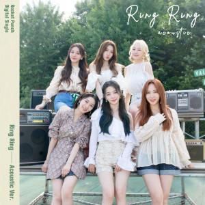 Ring Ring (Acoustic Ver.) dari 로켓펀치
