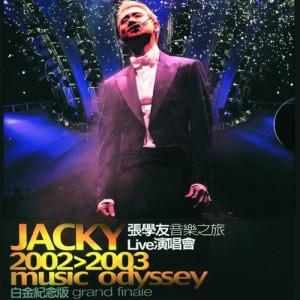 Music Odyssey Grand Finale