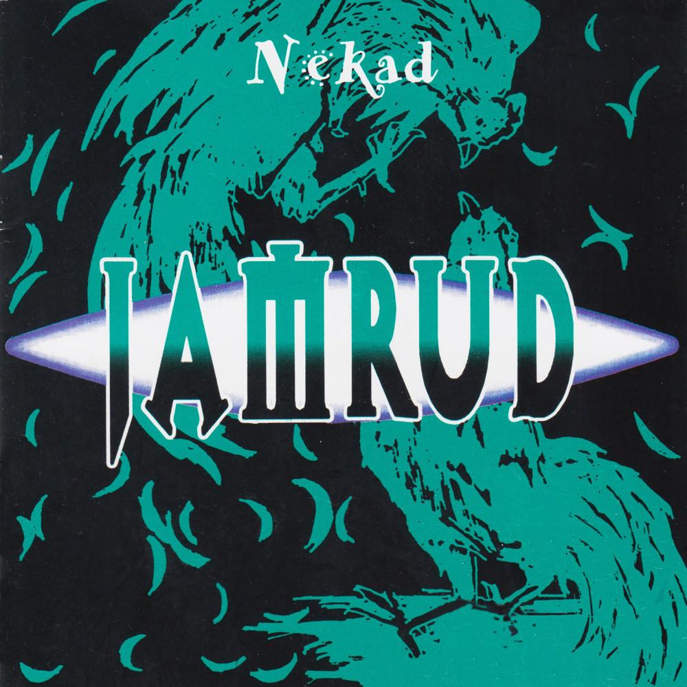Logo Nekad (1995)