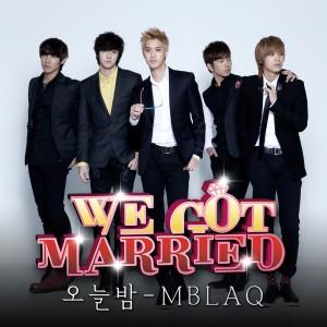 MBLAQ的專輯Tonight (We Got Married World Edition Original Soundtrack, Pt. 7)