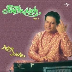 Farmaish  Vol. 1  ( Live ) 1984 Anup Jalota