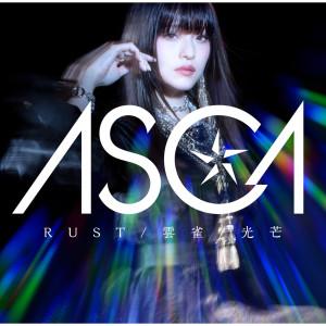 ASCA的專輯RUST / Hibari / Kobo