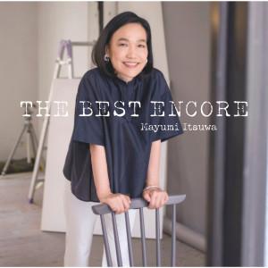 Itsuwa Mayumi the Best Encore dari Mayumi Itsuwa