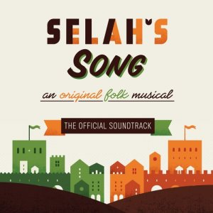 Album Selah's Song from Bryan Moyer Suderman