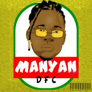 Album Manyan (Explicit) from DFC