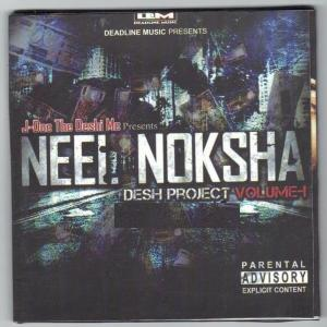 Album Neel noksha from Various Artists