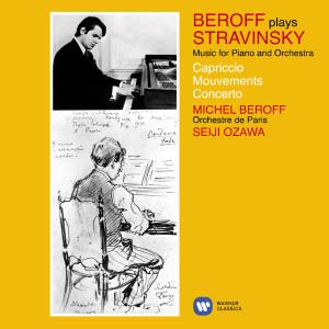 Michel Beroff的專輯Stravinsky: Music for Piano and Orchestra (Capriccio, Movements & Concerto)