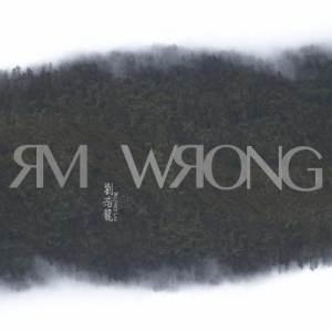 劉浩龍的專輯Mr. Wrong