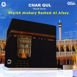 Album Char Qul - Tilawat Quran from Sheikh Mishary Rashed Al Afasy