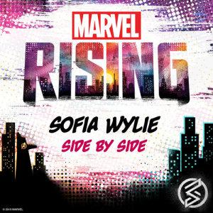 Album Side by Side from Sofia Wylie