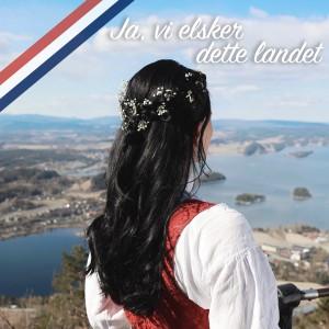 Album Ja, vi elsker dette landet from Ulrikke