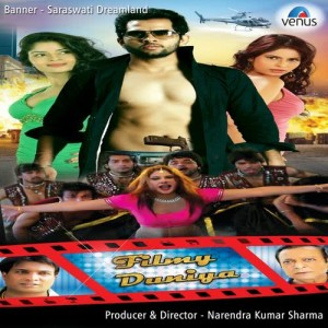 Listen to Kuchh Kahe Ankahi song with lyrics from Shaan