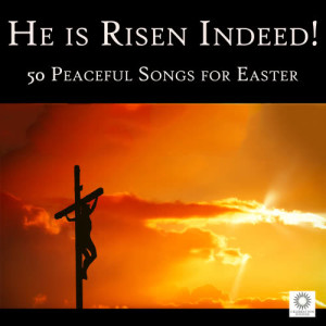 Listen to Quaker Hymn song with lyrics from Christian Music Experts