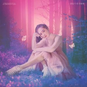 收聽Jessica的Call Me Before You Sleep (feat. Giriboy)歌詞歌曲