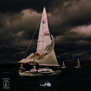 Album Sail (Explicit) from Moka El Hawy