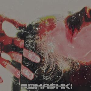 Album romashki from Kina