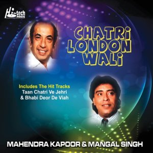 Listen to Taan Chatri Ve Jehri song with lyrics from Mahendra Kapoor