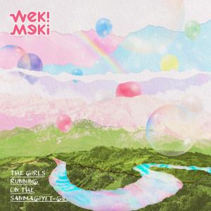 The Girls Running on the SANMAGIYET-GIL dari Weki Meki