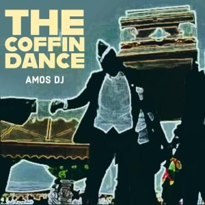 Amos DJ的專輯The Coffin Dance